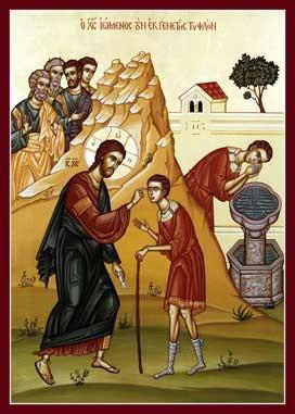 Icone Jesus et aveugle-ne.jpg